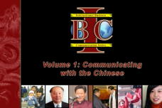 International Business Communication: Communicating with the Chinese