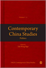 Contemporary China Studies 1