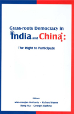Grass-Roots Democracy in India and China: The Right to Participate