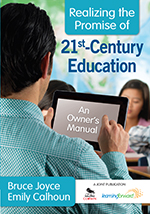 """Realizing the Promise of 21<span class=""""hi-superscript"""">st</span>-Century Education: An Owner's Manual"""